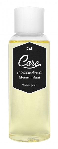 Klingenpflegeset | 425390000 Microfaser Pflegetuch, 30,0 x 30,0 cm Japanisches Kamelienöl,